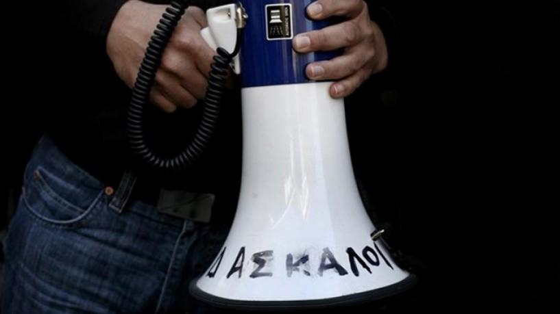 Η ΟΛΜΕ προκήρυξε 24ωρη απεργία για τις αλλαγές στο λύκειο