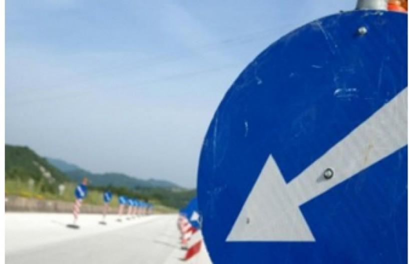 Προσωρινές κυκλοφοριακές ρυθμίσεις στο οδικό δίκτυο της Ημαθίας