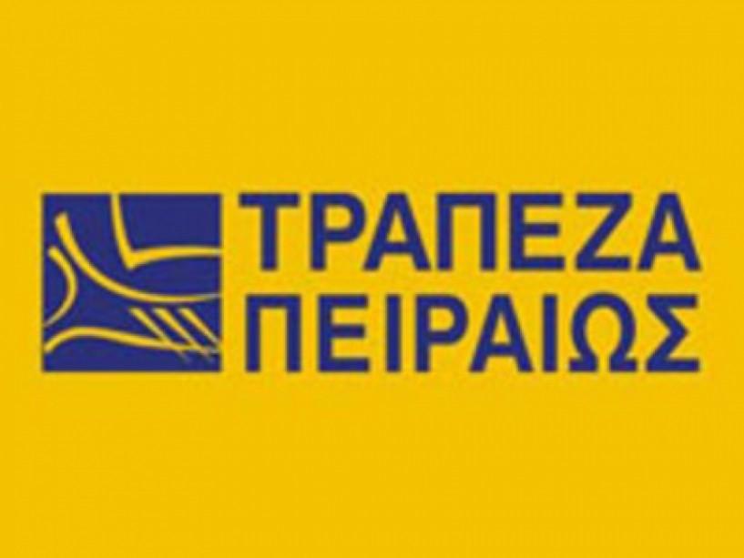 Τράπεζα Πειραιώς: Στήριξη των μικρών επιχειρήσεων και επαγγελματιών  μέσω χρηματοδοτικών προγραμμάτων