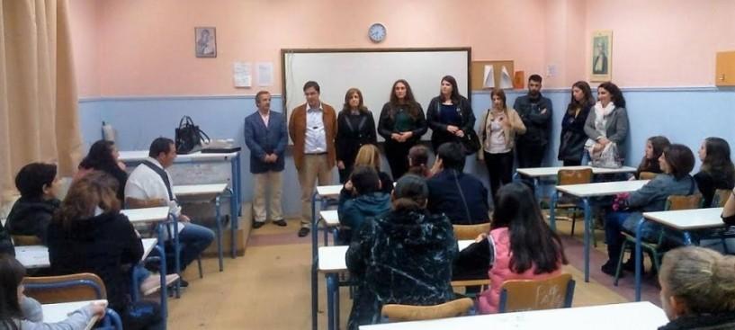 Ξεκίνησε το Κοινωνικό Φροντιστήριο του δήμου Αλεξάνδρειας