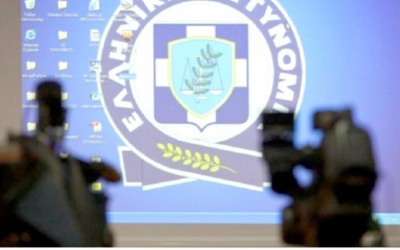«Ηλεκτρονικό Αστυνομικό Τμήμα» της ΕΛ.ΑΣ. στο διαδίκτυο