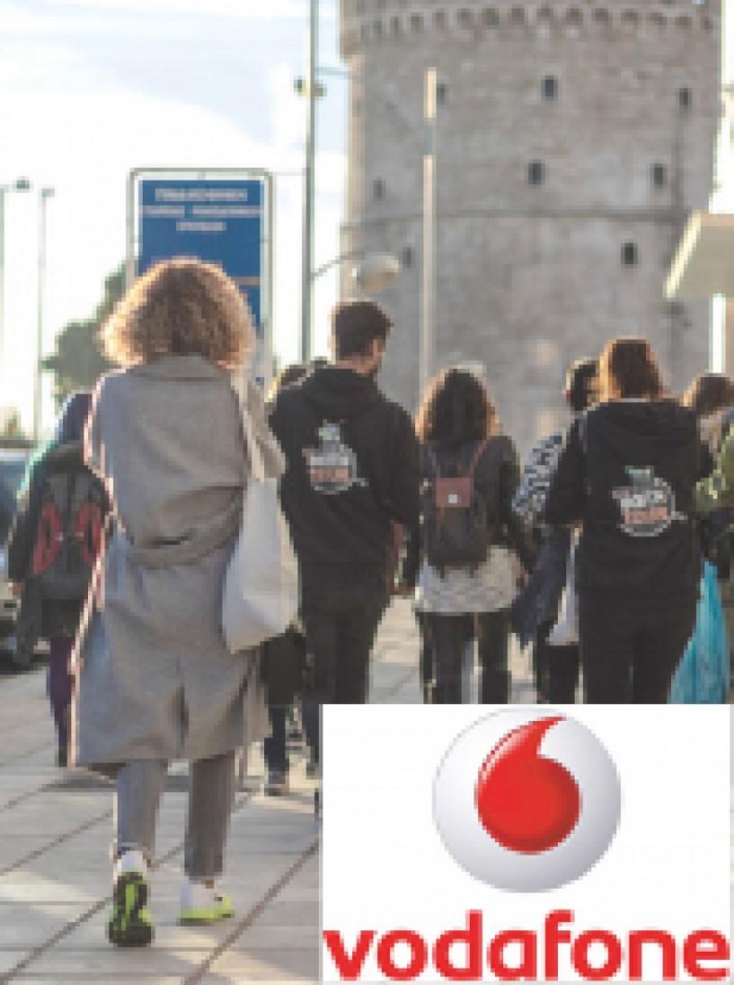 CU ΦΟΙΤΗTOUR – Μάθε τα πάντα για την πόλη που σπουδάζεις