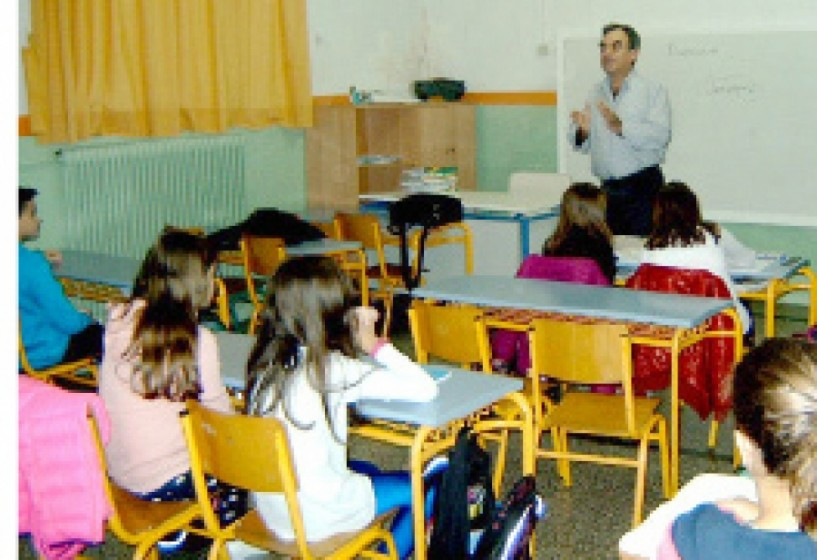 Ενημέρωση σχετικά   με το ελληνικό   εκπαιδευτικό σύστημα