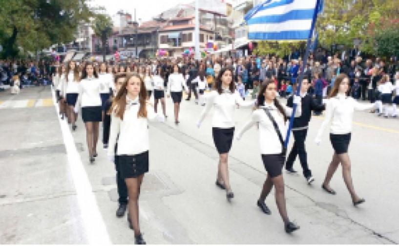 Ο εορτασμός  της 28ης Οκτωβρίου  στο Δήμο Νάουσας