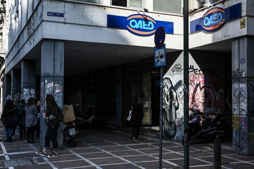 ΟΑΕΔ: Βγήκε η απόφαση ξεκινάει η κοινωφελής εργασία και 36.500 προσλήψεις - Δείτετην απόφαση στην Εφημερίδα της Κυβερνήσεως