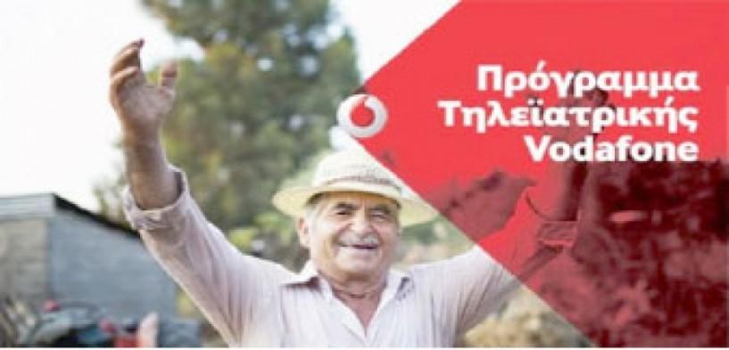 Στο Δήμο Αλεξάνδρειας - Δωρεάν Ιατρικές Εξετάσεις σε Δημότες με το  Πρόγραμμα Τηλεϊατρικής της Vodafone