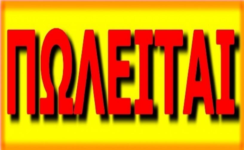 ΛΑΟΣ ΑΓΓΕΛΙΕΣ - Πωλείται ημιτελής μονοκατοικία στην Αγ. Βαρβάρα με θέα τον Αλιάκμονα