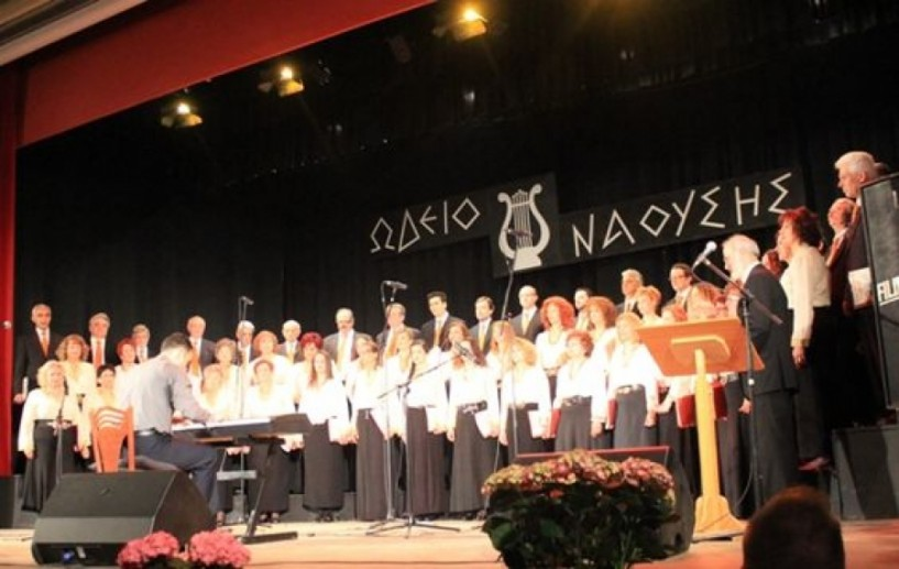 10-11 Δεκεμβρίου η ΄Βεγγέρα Χριστουγέννων΄ από τη χορωδία του Ωδείου Νάουσας