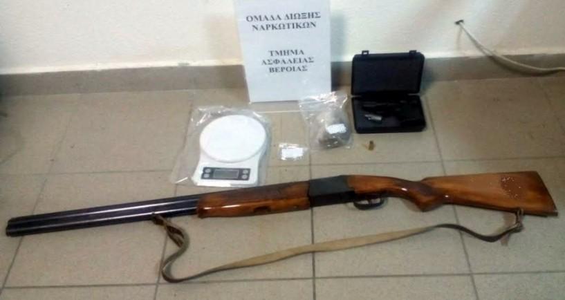 Σύλληψη 27χρονου με ναρκωτικά και δίκαννο στη Βέροια. Σύλληψη και 52χρονου για παράνομα λάδια