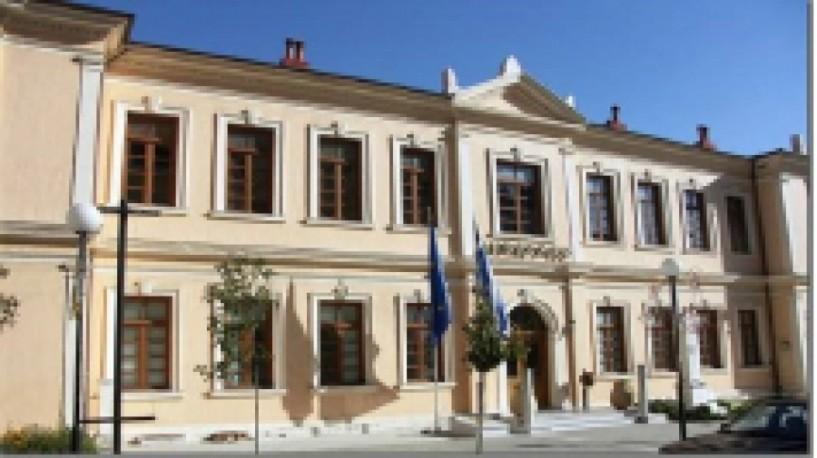 Συνεδριάζει σήμερα Τρίτη  η Οικονομική   Επιτροπή   Δήμου   Βέροιας