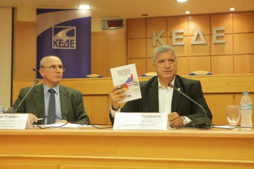 Εφ' όλης της ύλης το συνέδριο της ΚΕΔΕ που ξεκίνησε στη Θεσσαλονίκη