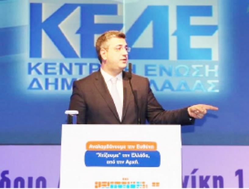 Κοινό Συνέδριο ΚΕΔΕ και ΕΝΠΕ στις αρχές του 2017 πρότεινε ο Απ. Τζιτζικώστας στο Συνέδριο της ΚΕΔΕ
