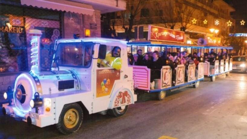 Από αύριο μέχρι τις 7 Ιανουαρίου το χριστουγεννιάτικο τρενάκι στους δρόμους της Βέροιας