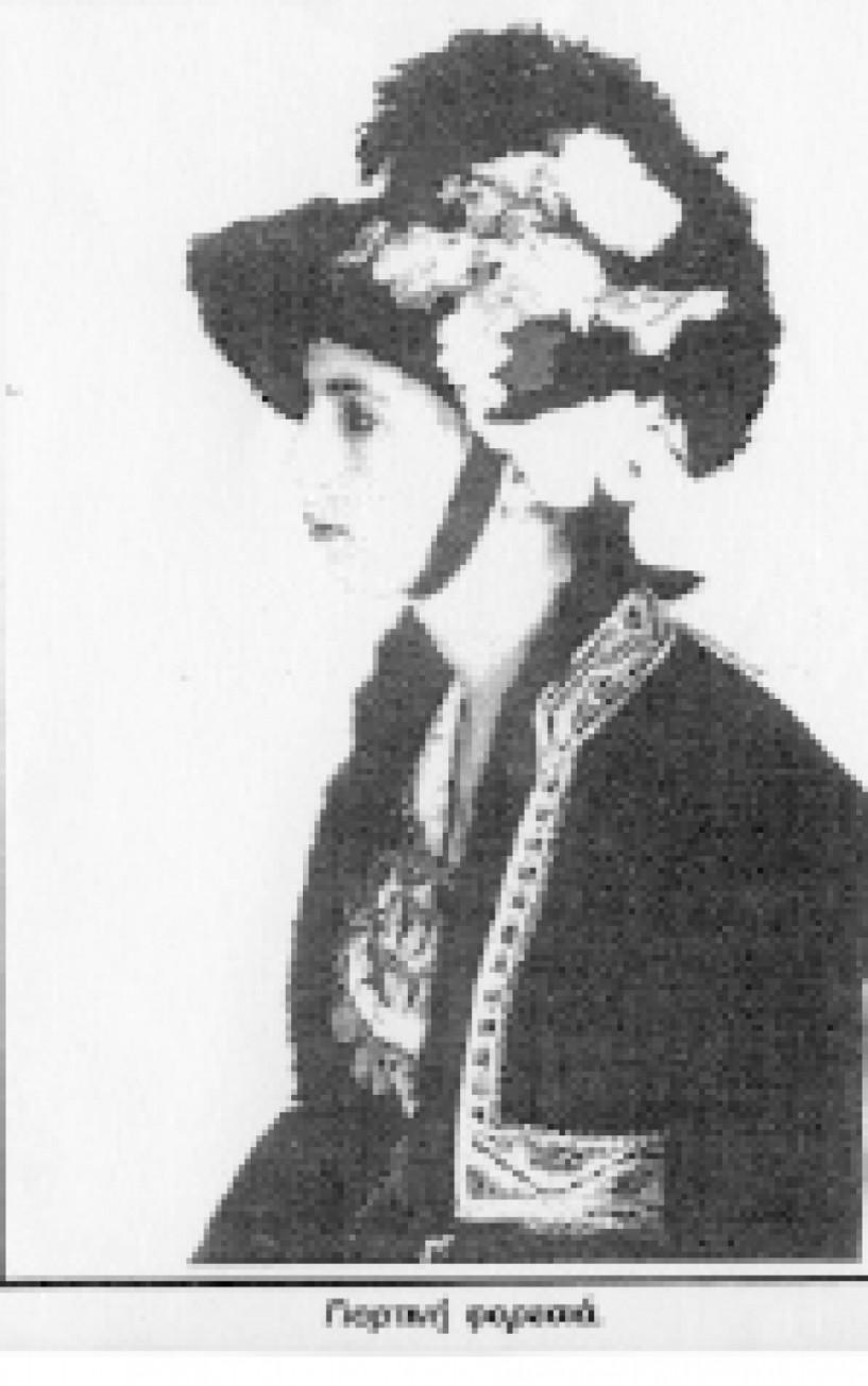 1917. Ο Στρατής Μυριβήλης στο Γιδά *Γράφει   ο Γιώργος   Ντελιόπουλος