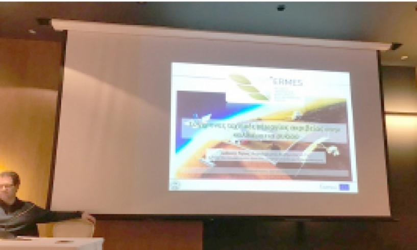 ΣΤΗΝ ΠΕΡΙΦΕΡΕΙΑ ΚΕΝΤΡΙΚΗΣ ΜΑΚΕΔΟΝΙΑΣ -  Εξυπνες υπηρεσίες και προϊόντα  για την καλλιέργεια ρυζιού με τη χρήση τηλεσκοπικών δεδομένων