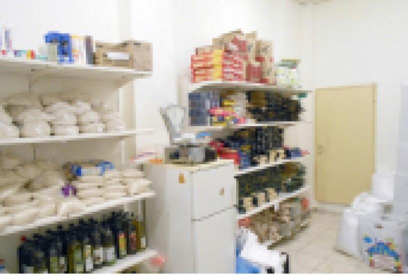 Από τον Δήμο Νάουσας - Πρόσκληση συμμετοχής ωφελουμένων στο  Κοινωνικό Παντοπωλείο και Φαρμακείο