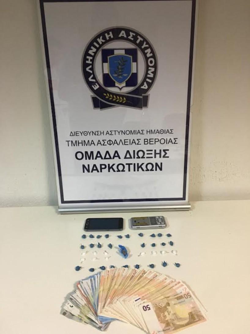 Σύλληψη 64χρονης σε περιοχή της Θεσσαλονίκης για εμπορία ναρκωτικών από το Τμήμα Ασφάλειας Βέροιας