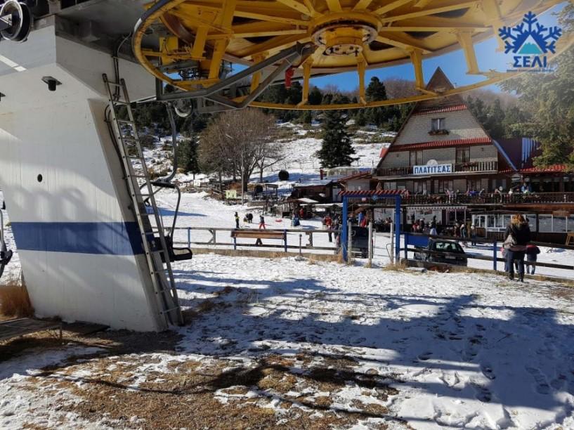 Πρωτοχρονιά στο εθνικό χιονοδρομικό κέντρο Σελίου