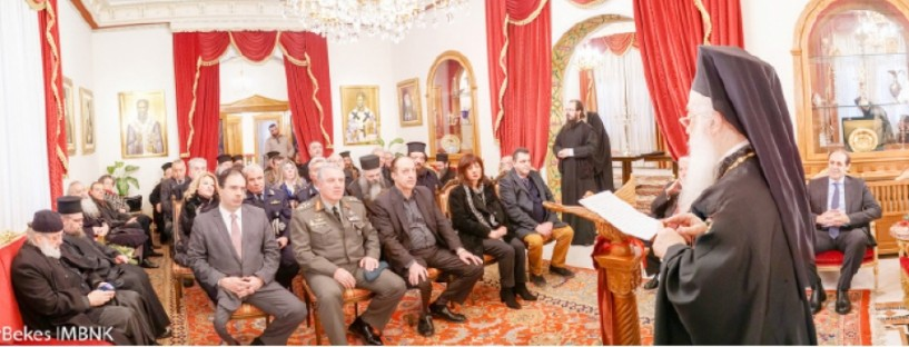 Η πλούσια δράση της Ι. Μητρόπολης Βέροιας, Νάουσας  και Καμπανίας στον απολογισμό του Μητροπολίτη για το 2016