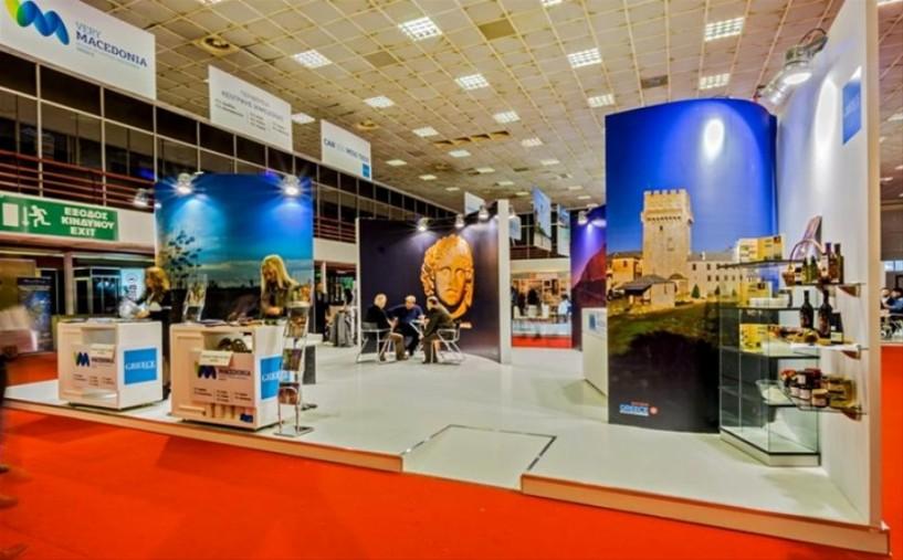 Εγκρίθηκε το πρόγραμμα τουριστικής προβολής της Περιφέρειας Κεντρικής Μακεδονίας για το 2017