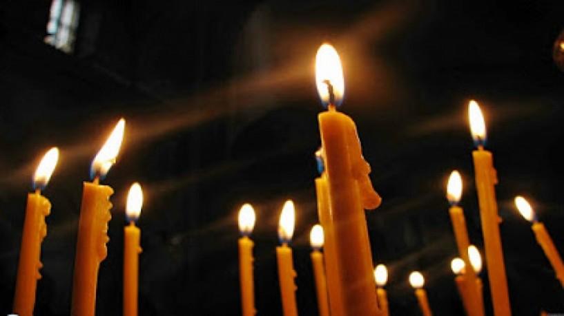 Ψυχοσάββατο Της Πεντηκοστής - Το Πρόγραμμα Των Ιερών Ακολουθιών Στα Κοιμητήρια Βεροίας Θα Έχει Ως Εξής:
