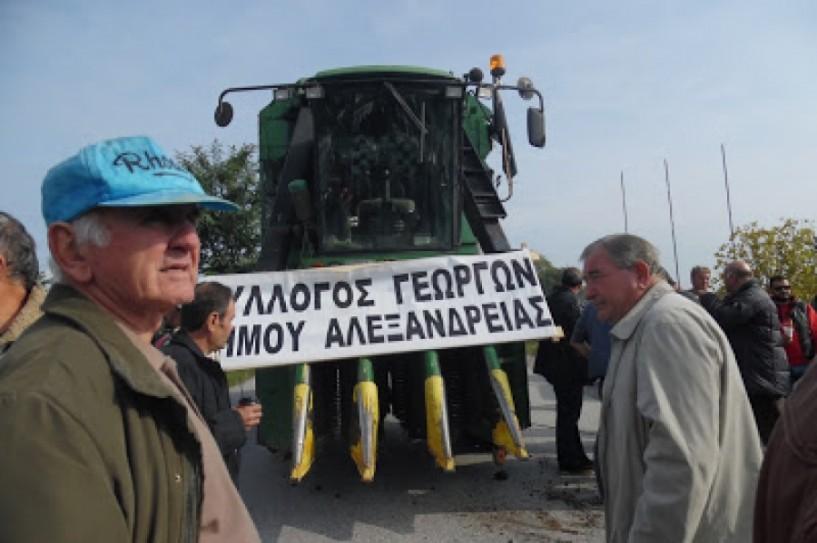 Δυναμικά και ενωμένοι στις κινητοποιήσεις οι αγρότες της Κεντρ. Μακεδονίας