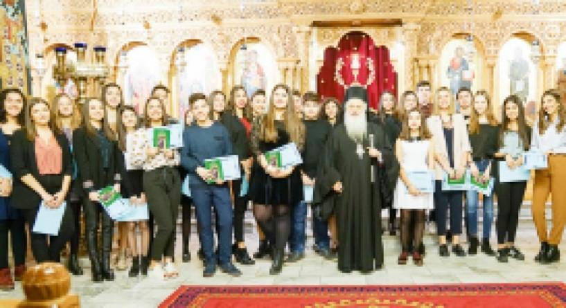 Ο Εορτασμός των Τριών Ιεραρχών στην Ιερά Μητρόπολη Βεροίας