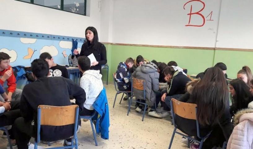 Προώθηση του σεβασμού της διαφορετικότητας και ενθάρρυνση της κοινωνικής συνοχής στα σχολειά μας