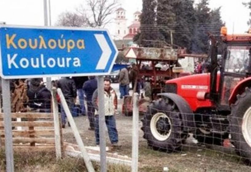 Γενική Συνέλευση καλεί ο Αγροτικός Σύλλογος Γεωργών Βέροιας -  Δυναμικές  κινητοποιήσεις  αποφασίζουν τη Δευτέρα οι αγρότες