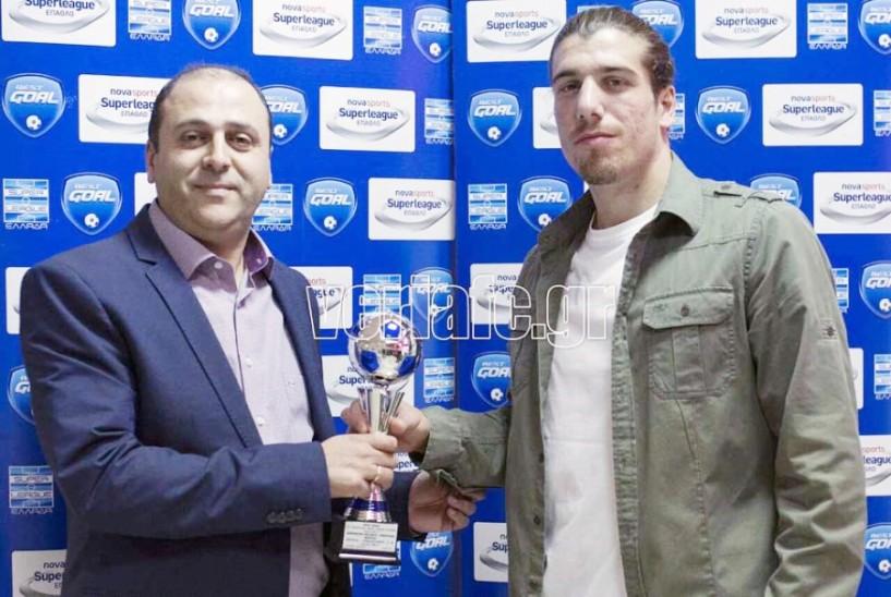 Βραβείο στον Κριστιάν Μίλιεβιτς για το καλύτερο γκολ
