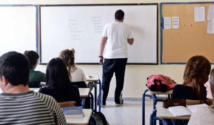 Μαζικούς και μόνιμους διορισμούς στα σχολεία ζητούν δάσκαλοι και καθηγητές - Ψήφισμα διαμαρτυρίας και στάση εργασίας στην Ημαθία