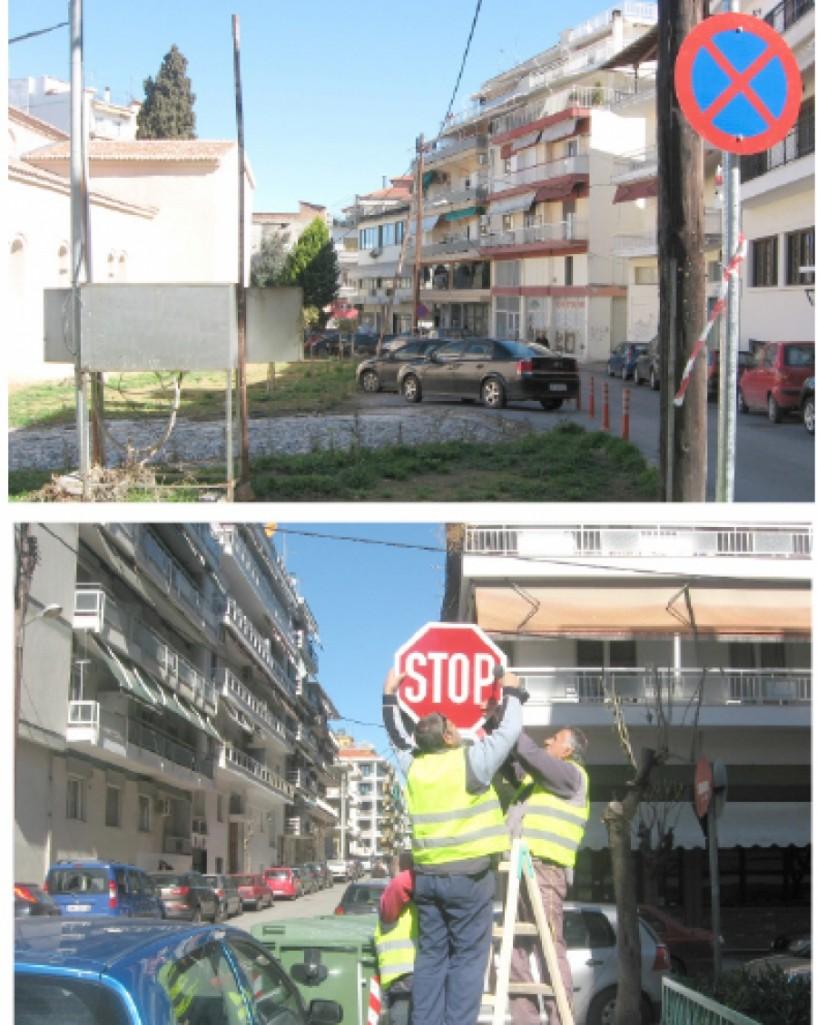 Στη Βέροια και στα 31 χωριά του ευρύτερου Δήμου - Αντικατάσταση πινακίδων, στηθαίων, κολωνάκια και διαβάσεις στο πλάνο της υπηρεσίας μέχρι το καλοκαίρι