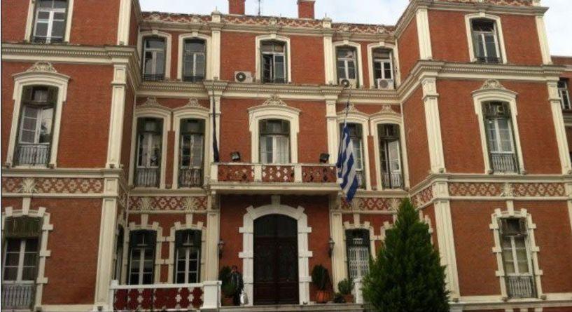 Το Σάββατο 31 Αυγούστου η τελετή ορκωμοσίας της νέας Περιφερειακής Αρχής και του νέου Περιφερειακού Συμβουλίου Κεντρικής Μακεδονίας