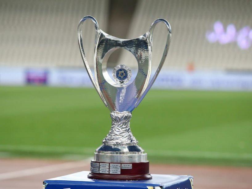 Κύπελλο Ελλάδας: Τα αποτελέσματα της Γ' φάσης με πολλές εκπλήξεις