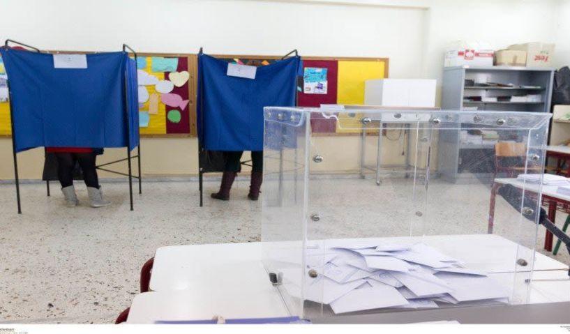 Υποψήφιοι…λάβετε θέσεις…έτοιμοι…πάμε!
