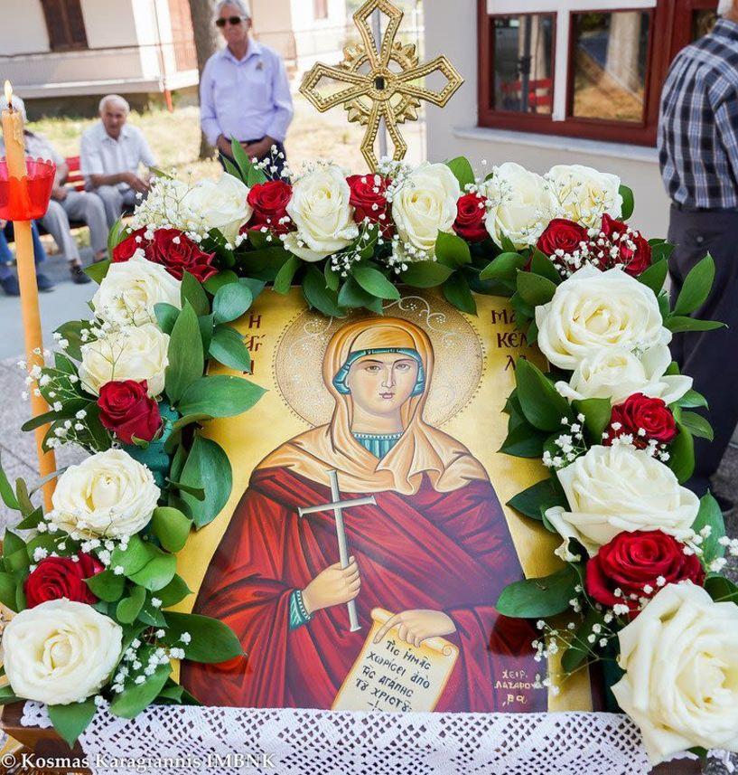 Η εορτή της Αγίας Μαρκέλλας της Χιοπολίτιδος στη Νέα Λυκογιάννη