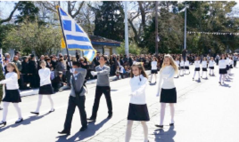 Εκδηλώσεις για την 25η Μαρτίου στο Δήμο Νάουσας