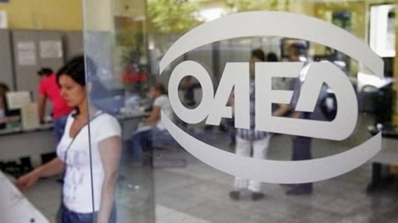 ΟΑΕΔ: Ζεστό χρήμα σε ανέργους με επιδότηση έως 36.000 ευρώ