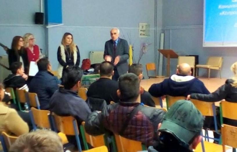 Σεμινάριο σε θέματα ρατσισμού και ξενοφοβίας στην Αλεξάνδρεια