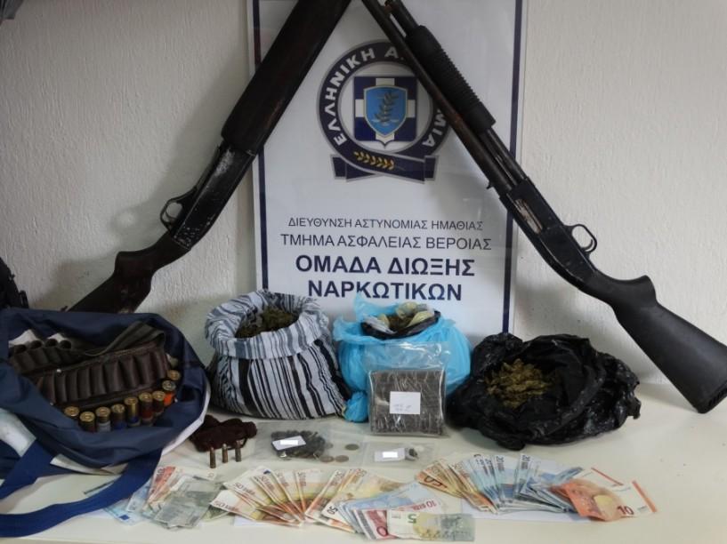 Νέα επιτυχία της Ομάδας Δίωξης Ναρκωτικών Βέροιας - Συμμετείχε σε μεγάλη επιχείρηση στην Πιερία όπου «έπιασαν» 210 κιλά χασίς