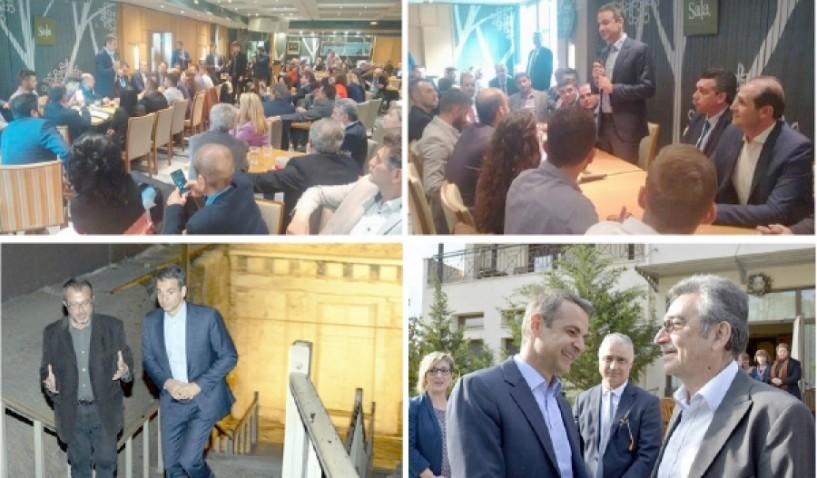 Κυρ. Μητσοτάκης προς στελέχη της Ημαθίας:  «Να είστε σε απόλυτη πολιτική και εκλογική εγρήγορση»