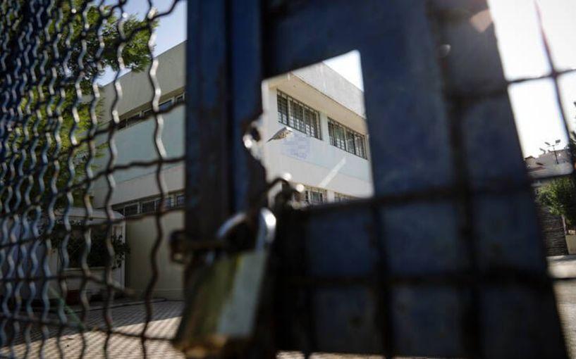 «Κλείδωσε» η απόφαση για το κλείσιμο των δημοτικών σχολείων σε όλη την Ελλάδα - Πώς θα χορηγείται η άδεια ειδικού σκοπού