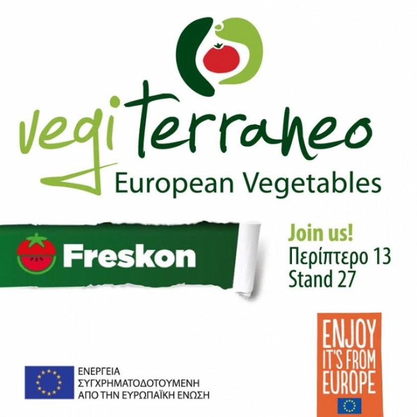 Νέο πρόγραμμα προώθησης κηπευτικών Vegiterraneo