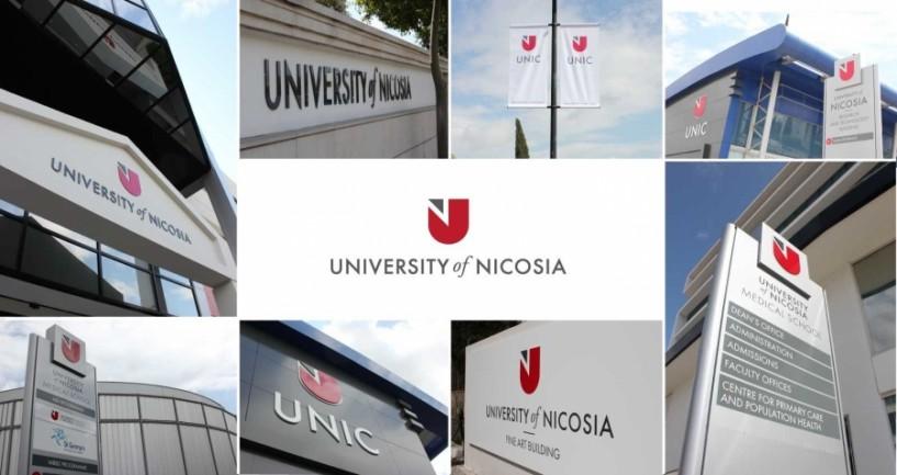 Πανεπιστήμιο Λευκωσίας - Νέα Εταιρική Ταυτότητα Στηρίζοντας το Όραμα για Αριστεία σε Διεθνές Επίπεδο
