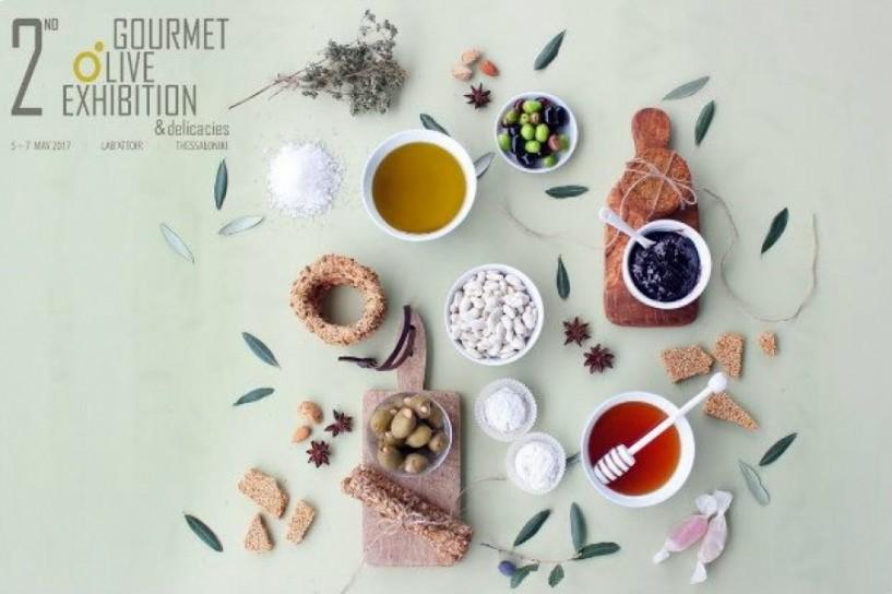 Υπό την αιγίδα της Περιφέρειας Κ. Μακεδονίας η 2η Gourmet Olive & Delicacies Exhibition 5-7 Μαΐου