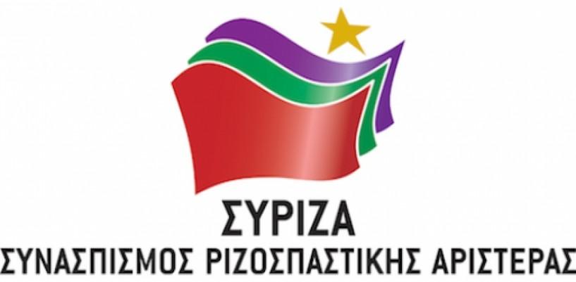 ΣΥΡΙΖΑ: οι επιστροφές από Ε.Ε για καταλογισμούς να δοθούν για στήριξη των  αγροτών