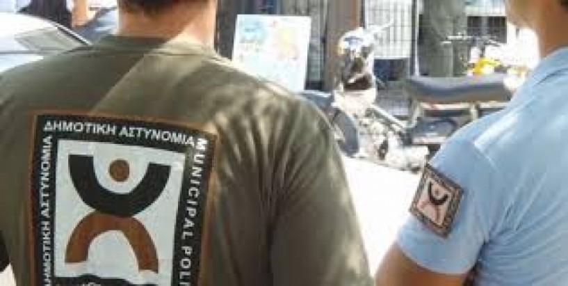 Δημοτική Αστυνομία Βέροιας προς Συλλόγους,   Κόμματα και Επιχειρήσεις:  Αφίσες, διαφημιστικά   και  μπάνερ μόνο   στα σημεία που επιτρέπεται, κατόπιν αδείας