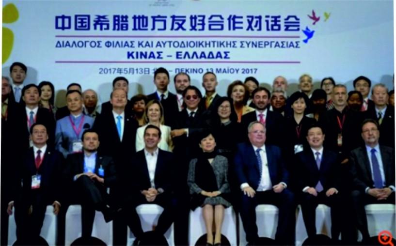 Ο Νίκος Κουτσογιάννης στη φωτογραφία της ελληνικής αποστολής στο Πεκίνο