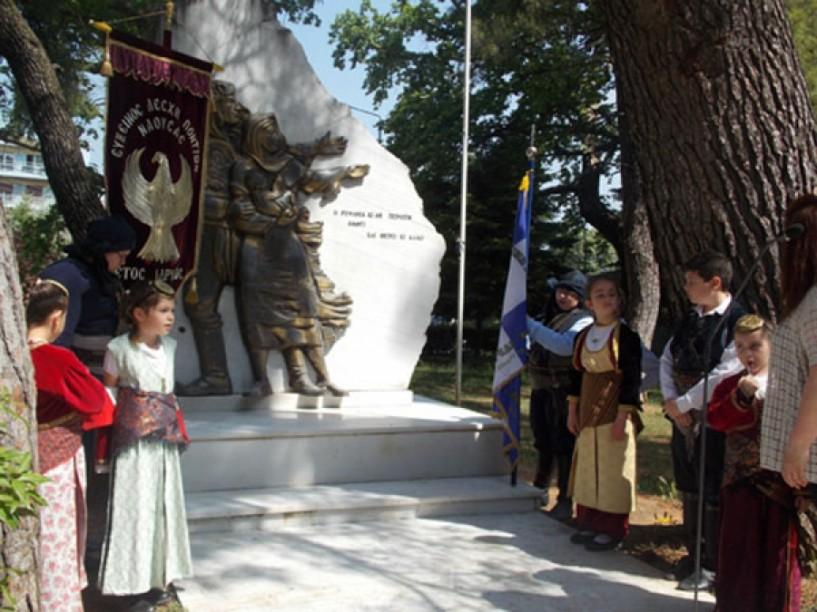 Στη Νάουσα οι κεντρικές εκδηλώσεις μνήμης της Π.Ε. Ημαθίας για την επέτειο της Ποντιακής Γενοκτονίας