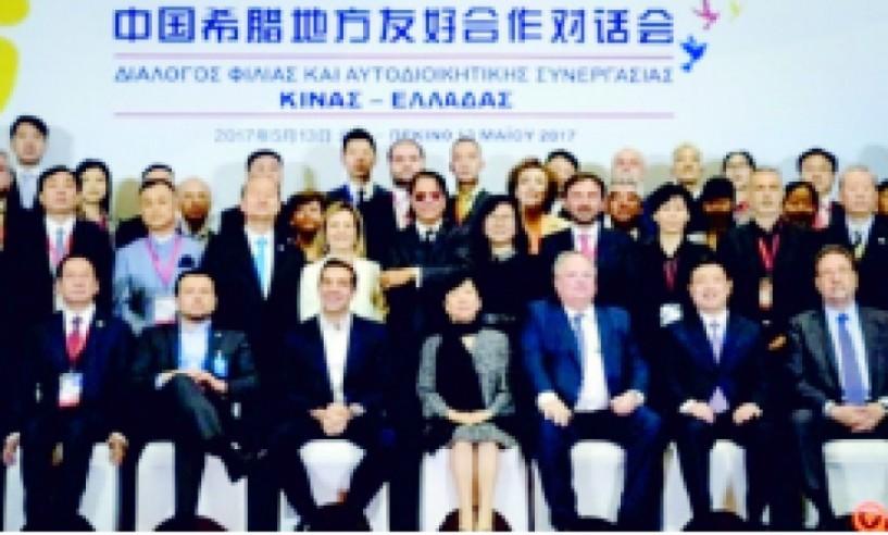 Δύο Ημαθιώτες στην ελληνική αποστολή στην Κίνα